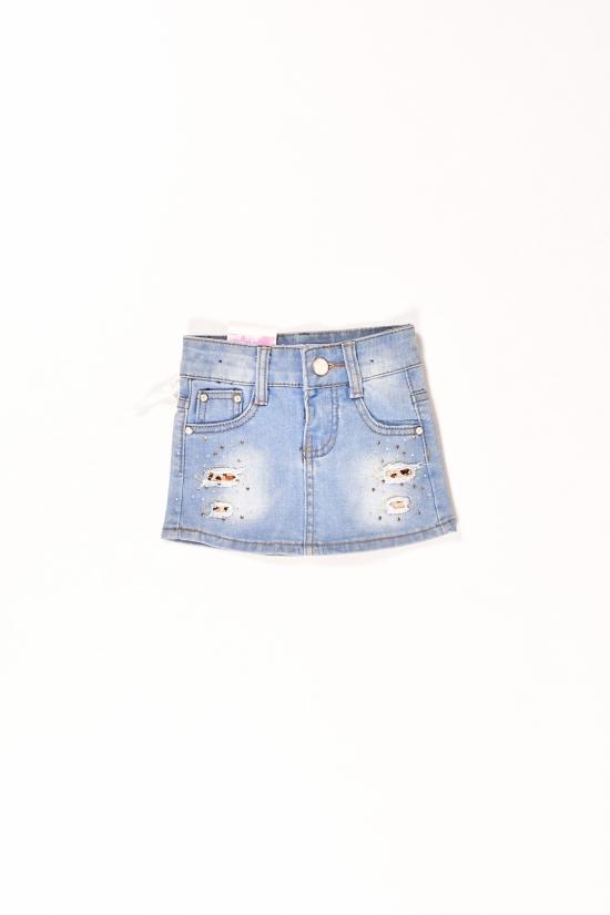 Юбка для девочки джинсовая D&S Роста в наличии : 80,86,92,98,104 арт.SK1700