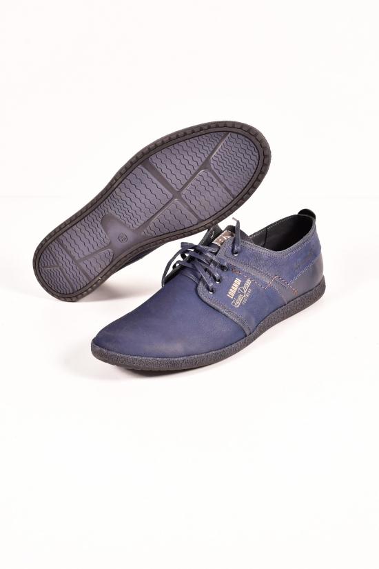 Туфли мужские спортивные (цв.синий) Lorandi Размеры в наличии : 41,45 арт.18110