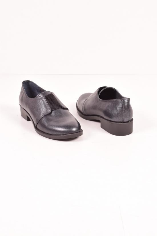 Туфли женские (цв.чёрный) с натуральной кожи GERDA Размеры в наличии : 35,36,37,38,39,40,41 арт.945