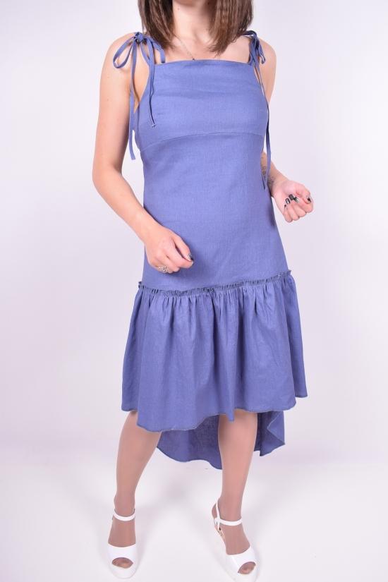 Сарафан женский летний (цв.синий) Размер в наличии : 44 арт.753
