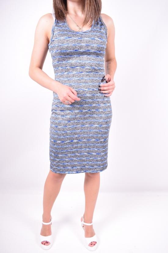 Платье женское стрейчевое (цв.серый/синий) Clover Размеры в наличии : 44, 46, 48 арт.Q83