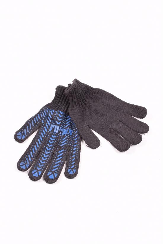 Перчатки трикотажные с ПВХ точкой р10 Актив (чёрные) арт.9442471