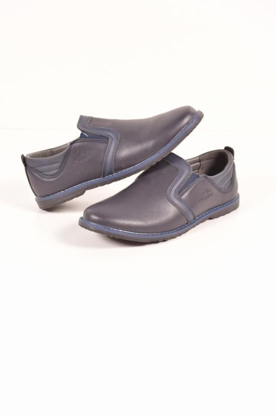 Туфли  для мальчика Y.TOP Размеры в наличии : 34,35 арт.HL17148-7