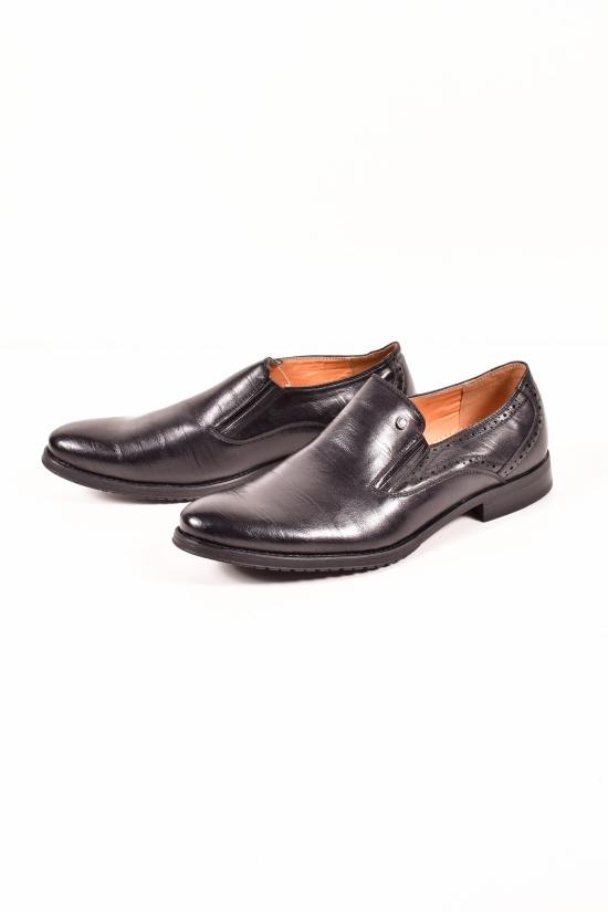 Туфли для мальчика Desay Размеры в наличии : 36,37,38,39,40 арт.TA71923-51