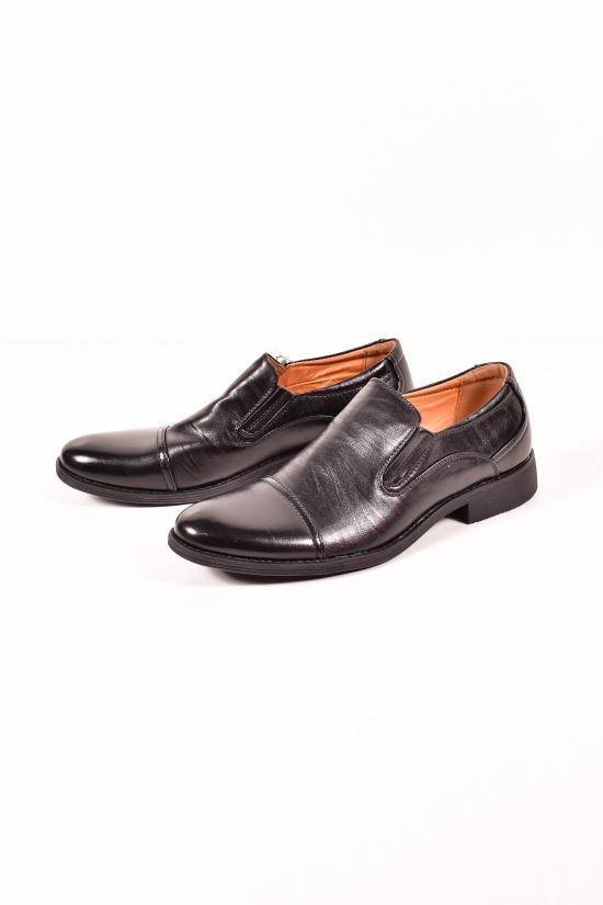 Туфли для мальчика Desay Размеры в наличии : 37,38,39 арт.TAB38-1
