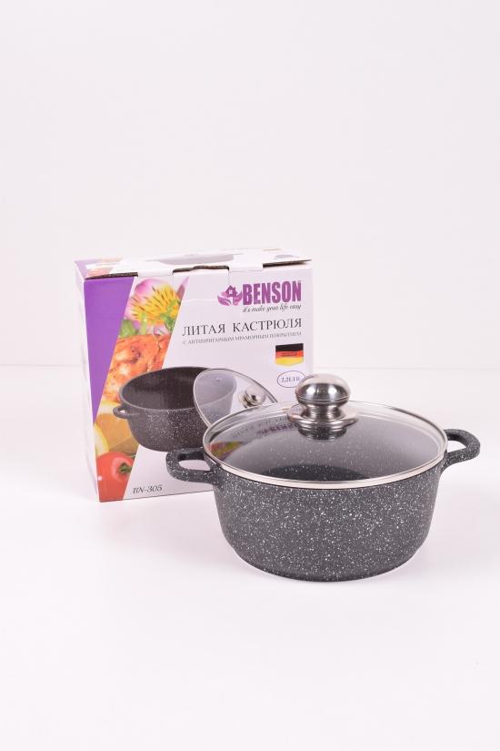 Кастрюля литая с антипригарным мраморным покрытием (2,2л) Benson арт.BN-305