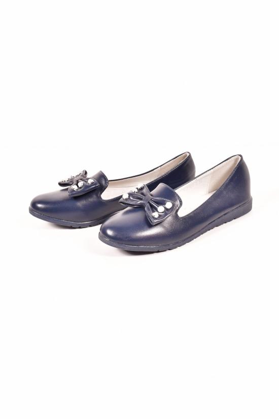 Туфли для девочки BESSKY Размеры в наличии : 32,34,35,36,37 арт.YJ7909-3