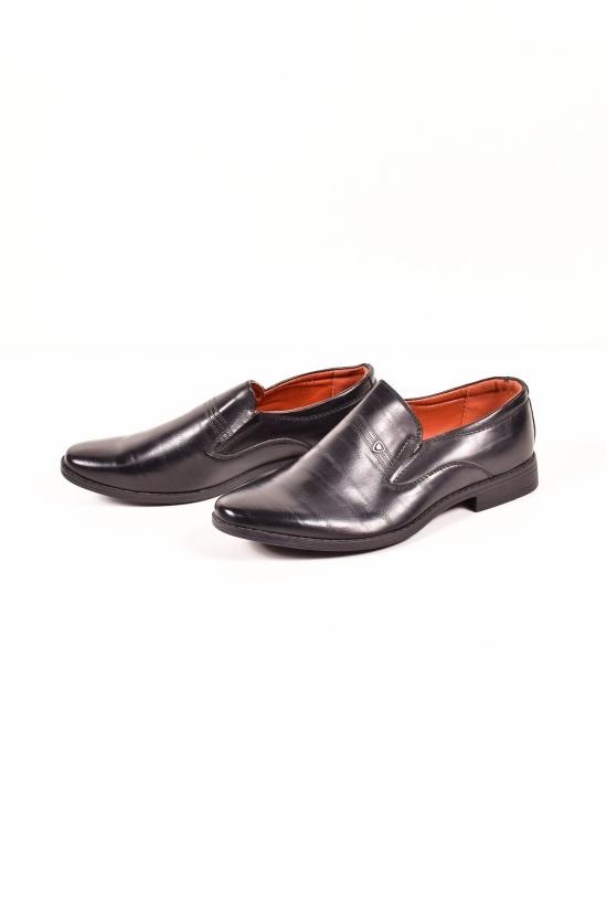 Туфли для мальчика NASITE Размеры в наличии : 36,37,38,39,40,41 арт.DT03-7