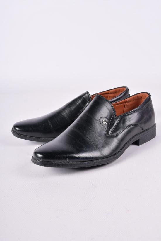 Туфли для мальчика NASITE Размеры в наличии : 36,37,38,39,40,41 арт.DT03-3