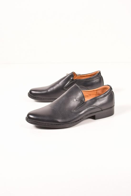 Туфли для мальчика NASITE Размеры в наличии : 33,34,35,36 арт.Z05-6