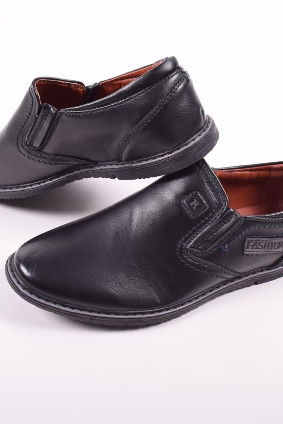 Туфли для мальчика NASITE Размеры в наличии : 34,36 арт.T22-16C