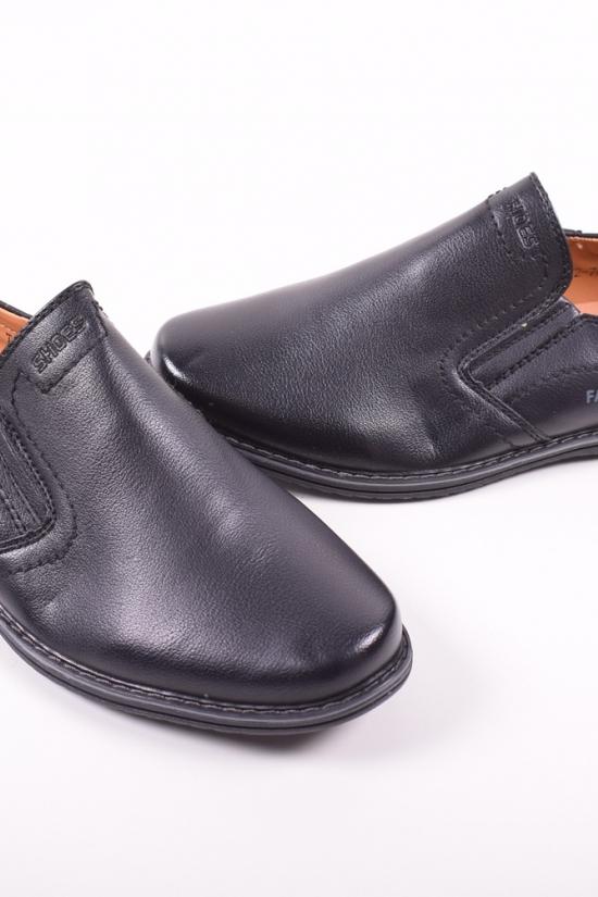 Туфли для мальчика NASITE Размеры в наличии : 36,37,38,39 арт.T12-7C