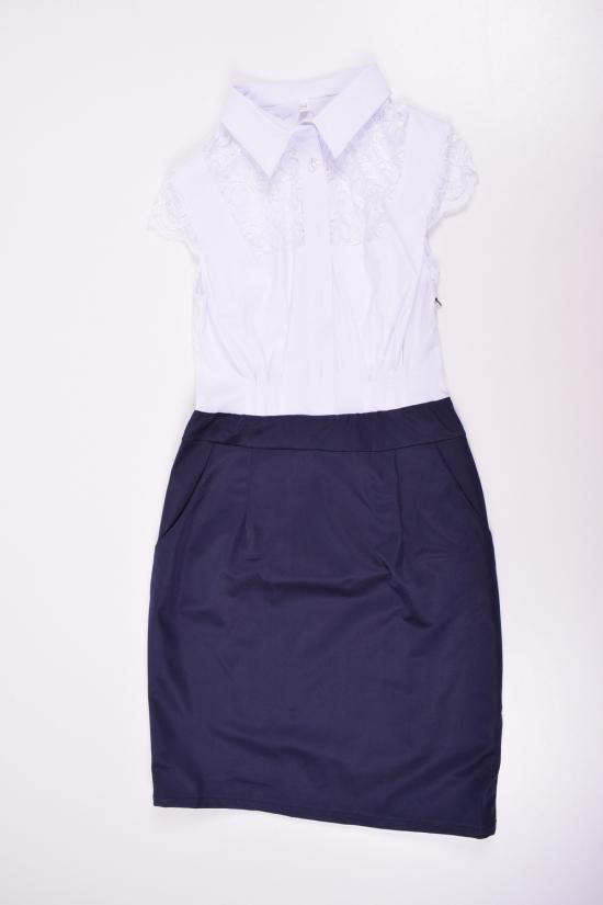 Платье для девочки комбинированное (цв.белый/синий) Рост в наличии : 164, 170, 176 арт.906