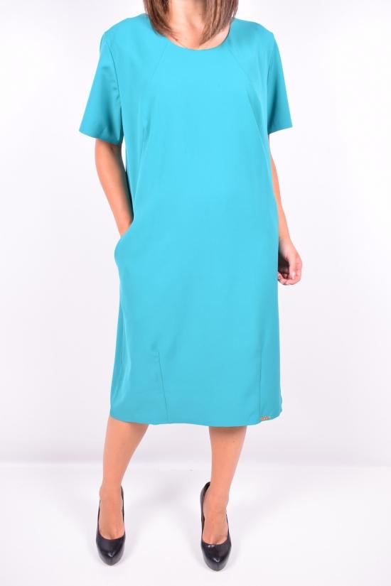 Платье женское (цв.бирюзовый) FR Collection Размер в наличии : 62 арт.372