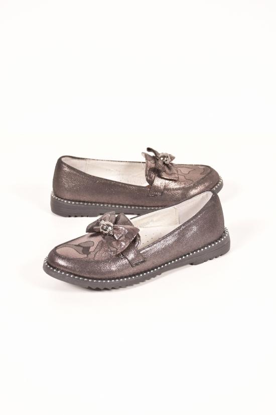 Туфли для девочки Jong Golf Размеры в наличии : 33,34,36,37 арт.C95010-0