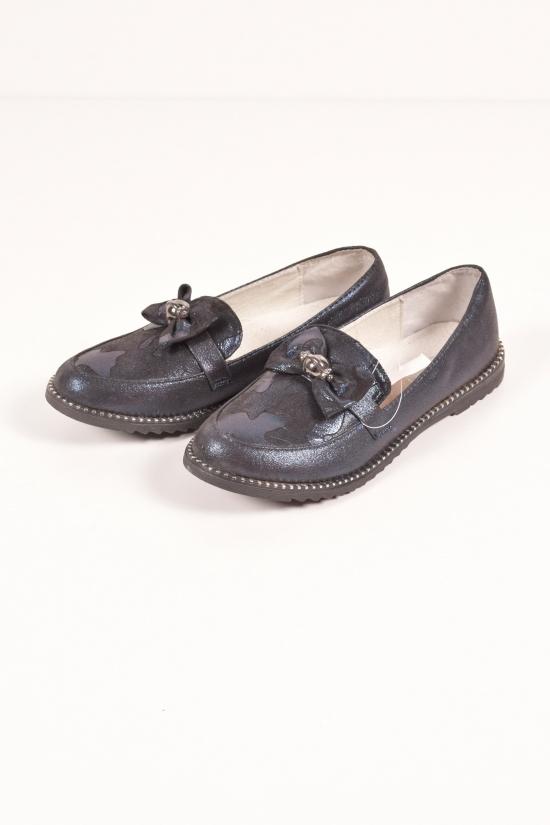 Туфли для девочки Jong Golf Размеры в наличии : 31,35,37 арт.C95010-1