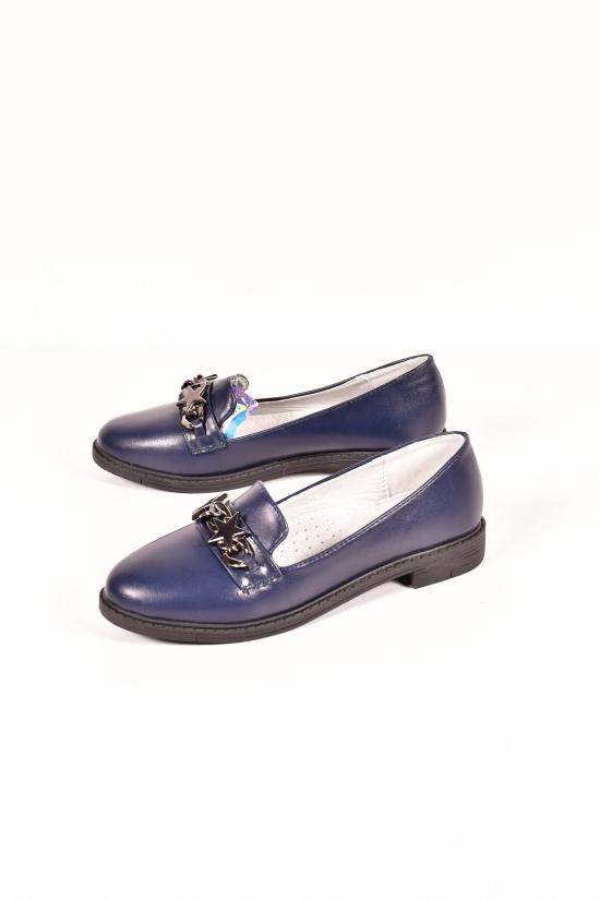Туфли для девочки HOROSO Размеры в наличии : 32,33,34,35,36 арт.TB91-10B