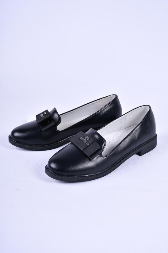 Туфли для девочки HOROSO Размеры в наличии : 31,32,33,34 арт.TB91-3A