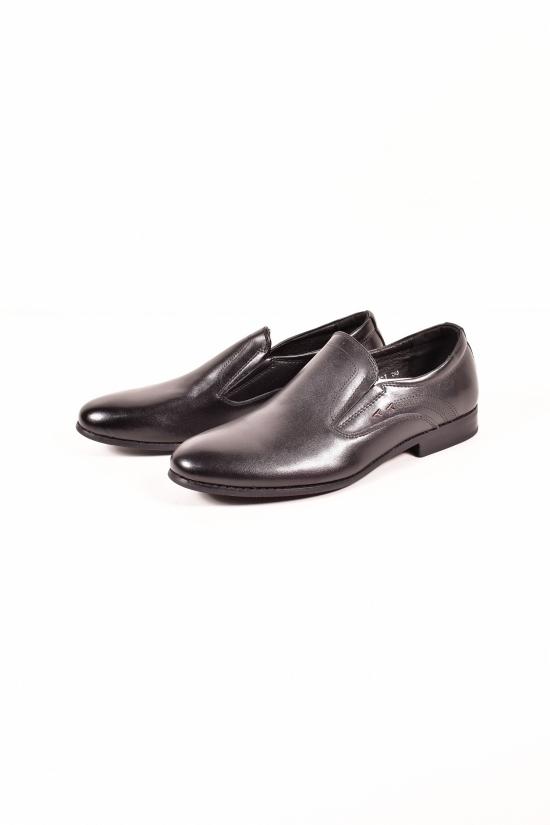Туфли для мальчика кожаные HOROSO Размеры в наличии : 36,37,38,39,41 арт.FBT356-1