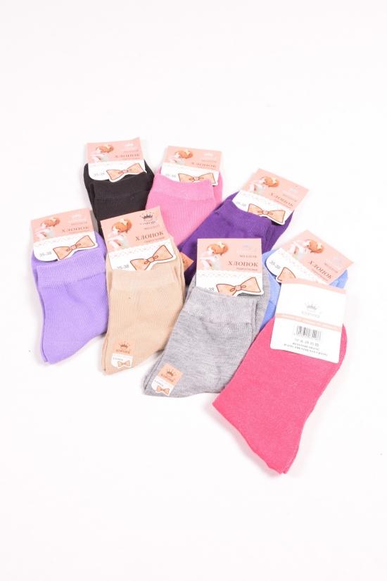 """Носки для девочки всесезонные """"Корона"""" размер 31-34 арт.С3118"""
