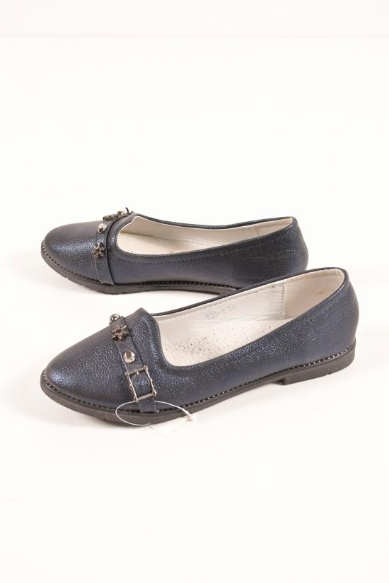 """Туфли для девочки (цв.синий) """"Башили"""" Размеры в наличии : 34,36,37 арт.833-3"""