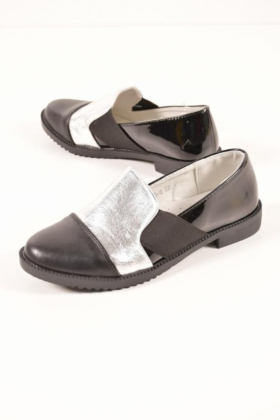 """Туфли для девочки комбинированные (цв.чёрный) """"Башили"""" Размеры в наличии : 30,32,33,34,35 арт.8G135-2"""