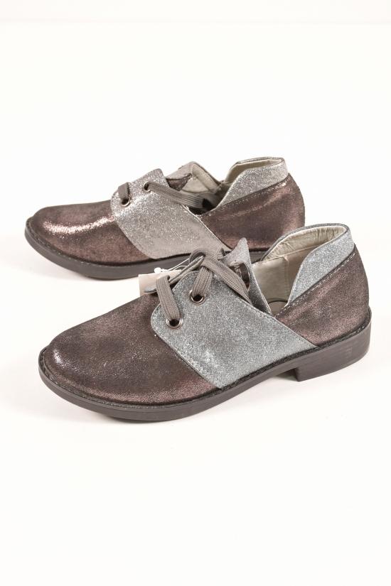 """Туфли для девочки """"Башили"""" Размеры в наличии : 33,34 арт.M1-5"""
