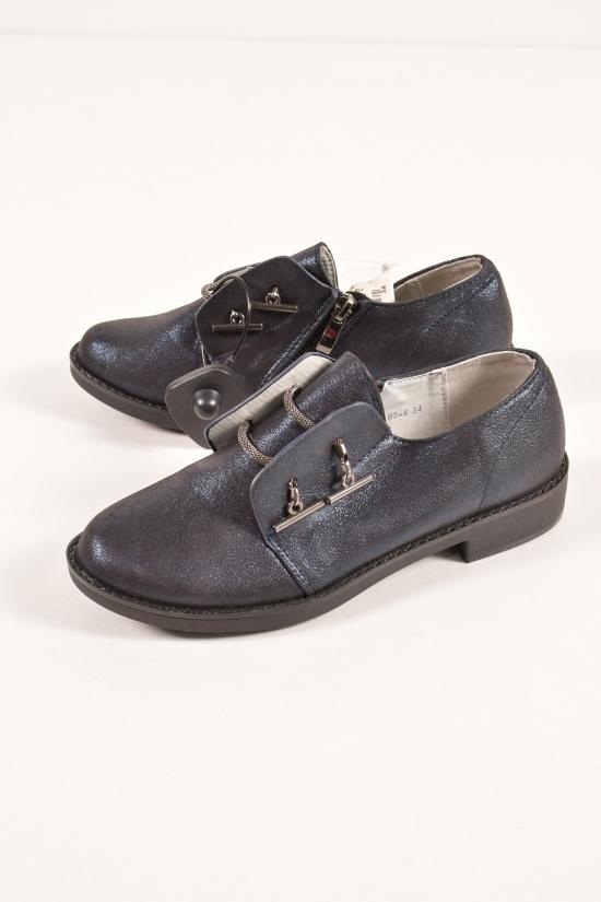 """Туфли для девочки """"Башили"""" Размеры в наличии : 32,33,34 арт.M2-4"""