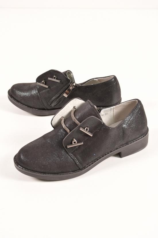 """Туфли для девочки """"Башили"""" Размеры в наличии : 33,34 арт.M2-2"""