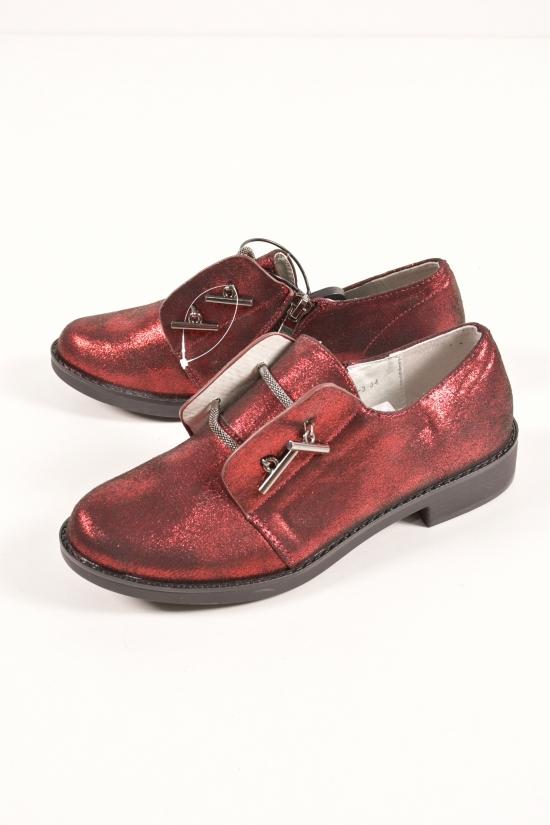 """Туфли для девочки """"Башили"""" Размер в наличии : 34 арт.M2-3"""