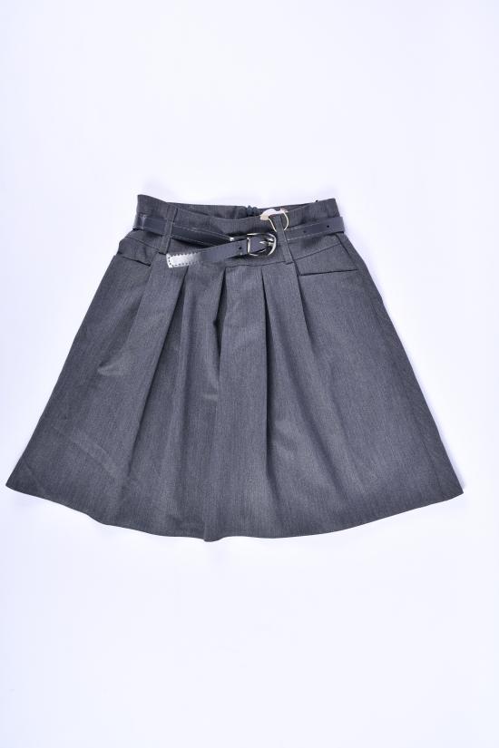 Юбка для девочки (цв.серый) AWADORE Рост в наличии : 122 арт.0118