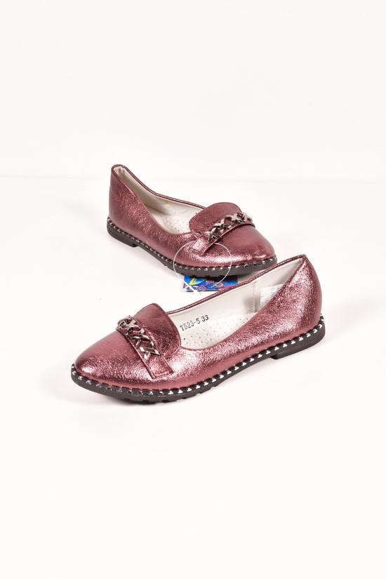 Туфли для девочки HOROSO Размеры в наличии : 30,31,32,33,34,35,36 арт.TB23-5
