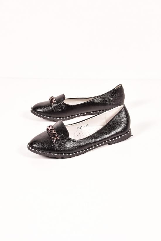 Туфли для девочки HOROSO Размеры в наличии : 31,32,34,35 арт.TB23-1