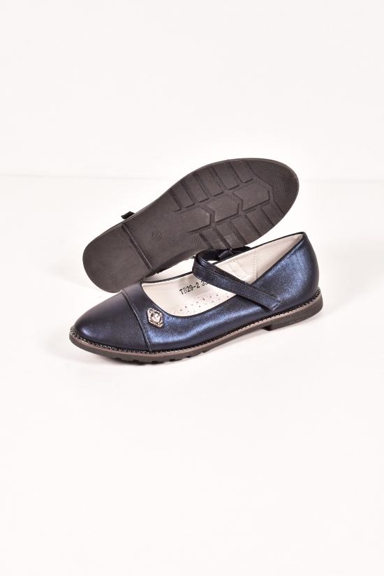 Туфли для девочки HOROSO Размеры в наличии : 30,32,33,34,35,36,37 арт.TB29-2