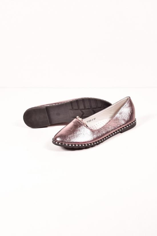 Туфли для девочки HOROSO Размеры в наличии : 33,35,36,37 арт.TB25-3