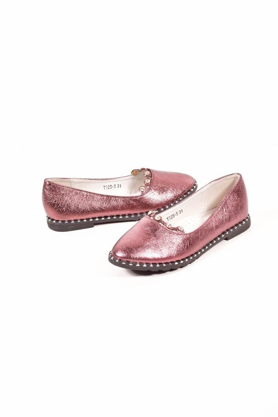 Туфли для девочки HOROSO Размеры в наличии : 30,31,32,33,34,35,36,37 арт.TB25-5