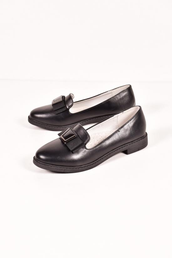 Туфли для девочки HOROSO Размеры в наличии : 32,33,34 арт.TB91-6A