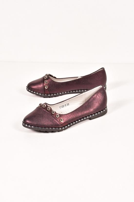 Туфли для девочки HOROSO Размеры в наличии : 30,31,32,33,34,35,36 арт.TB22-5