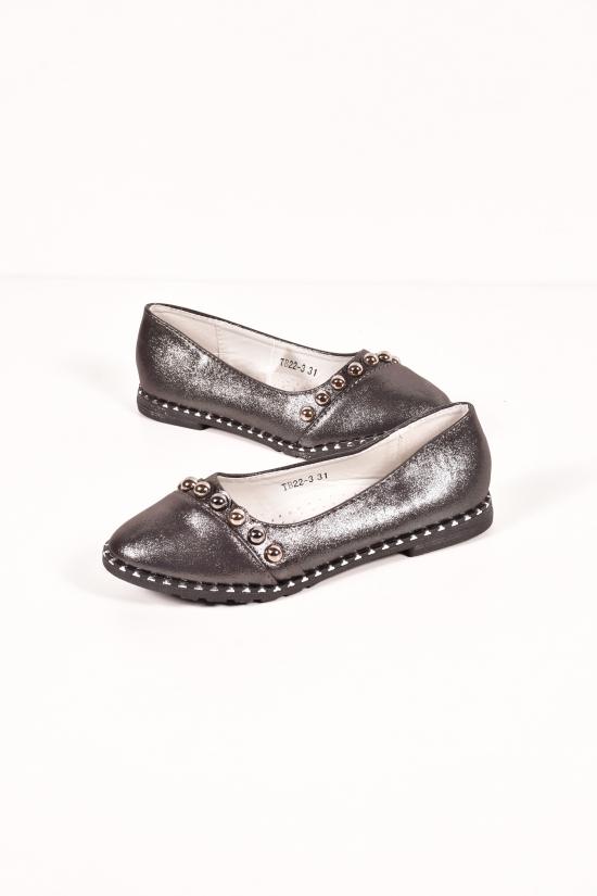 Туфли для девочки HOROSO Размеры в наличии : 30,31,32,33,37 арт.TB22-3