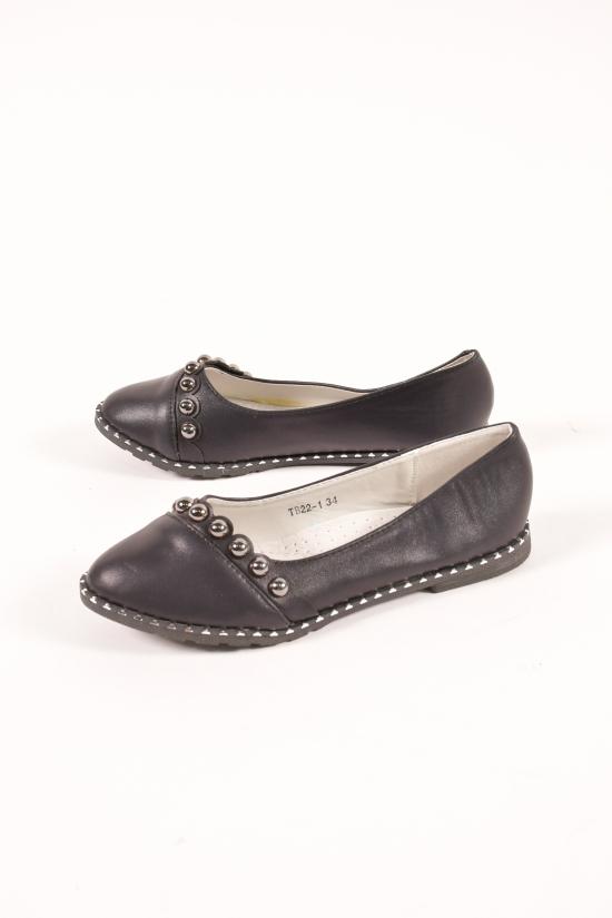 Туфли для девочки HOROSO Размеры в наличии : 32,34,37 арт.TB22-1