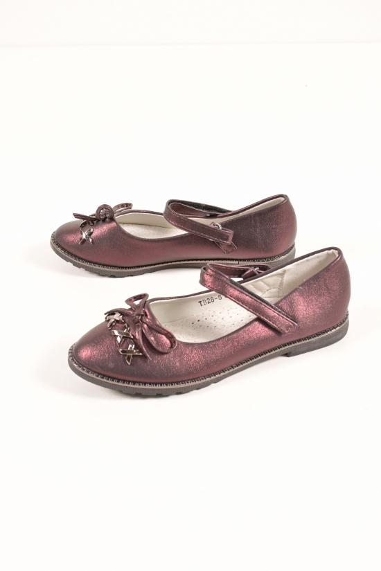 Туфли для девочки HOROSO Размеры в наличии : 31,34,35 арт.TB28-5