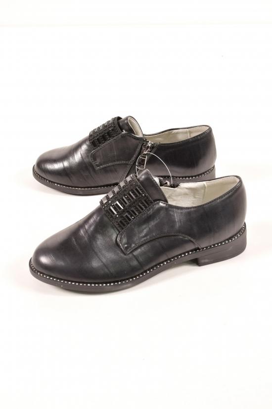 Туфли для девочки  BESSKY Размеры в наличии : 33,35 арт.YL7126-1