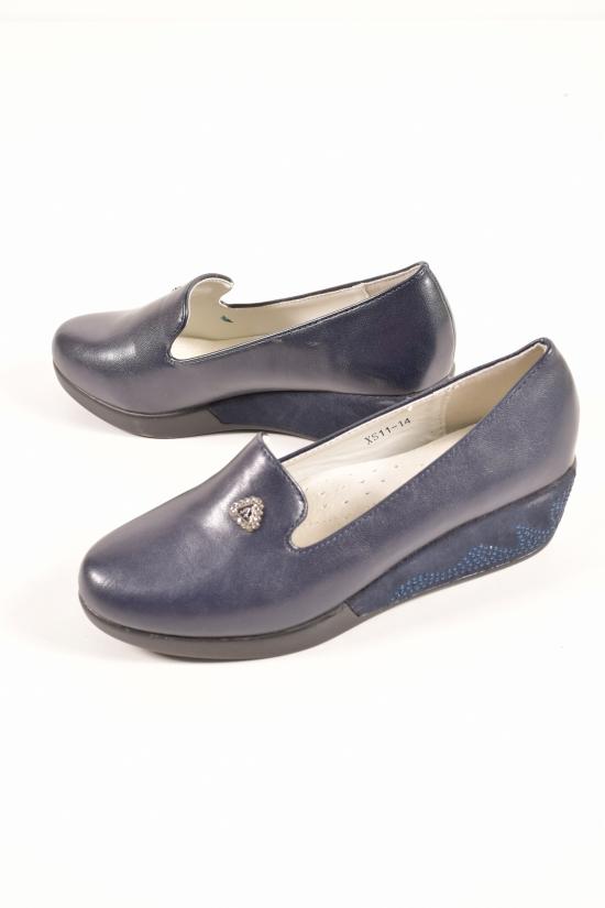 """Туфли для девочки """"СОЛНЦЕ"""" Размеры в наличии : 31,32,33,34,35,36 арт.XS11-14"""