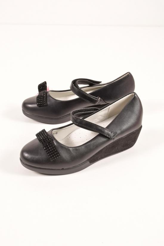 """Туфли для девочки """"СОЛНЦЕ"""" Размеры в наличии : 32,33,34,35,36,37 арт.XS11-6"""