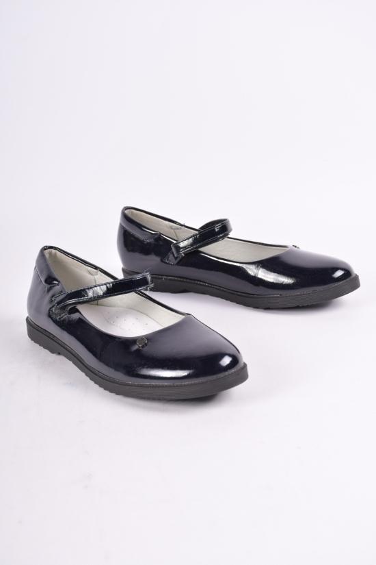 """Туфли для девочки лаковые  """"СОЛНЦЕ"""" Размер в наличии : 35 арт.XS18-2"""