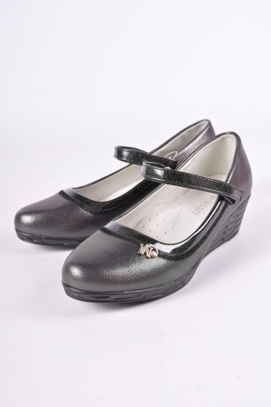 Туфли для девочки W.niko Размеры в наличии : 34, 35 арт.053-9