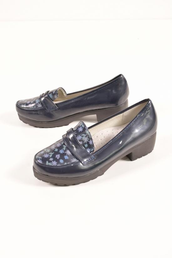 """Туфли для девочки  """"Леопард"""" Размеры в наличии : 32,33,34,35,36,37 арт.X362-2"""