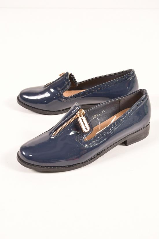 """Туфли для девочки """"Леопард"""" Размеры в наличии : 32,34,35,37 арт.H05-2"""