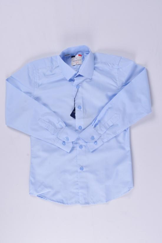 Рубашка для мальчика LAgard Рост в наличии : 176 арт.B-SKY0926S