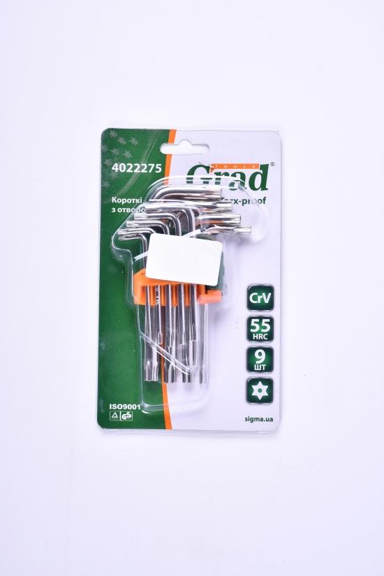 """Ключи Torx (цена за 9шт., короткие с отверстием) T10-T50мм CrV """"GRAD"""" арт.4022275"""